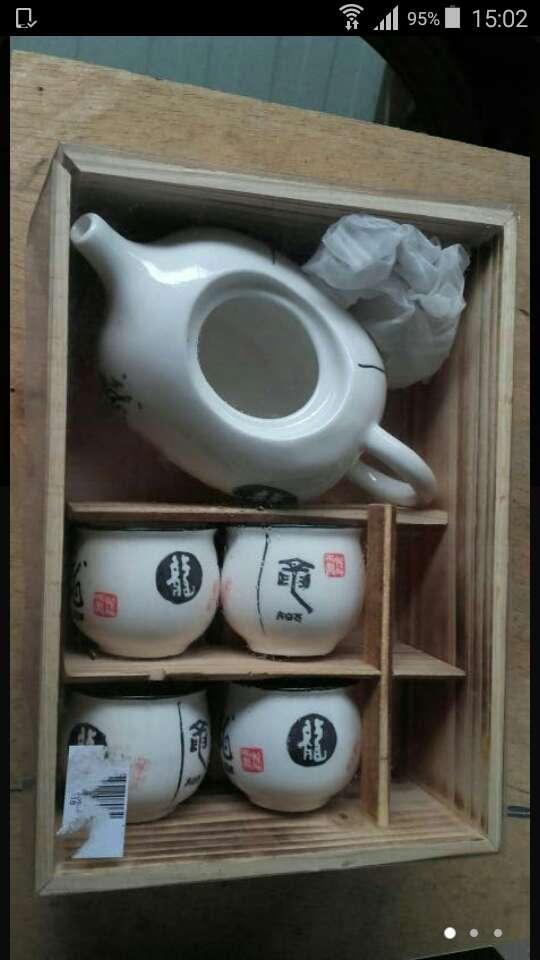 Imagen juego de sake sin usar.