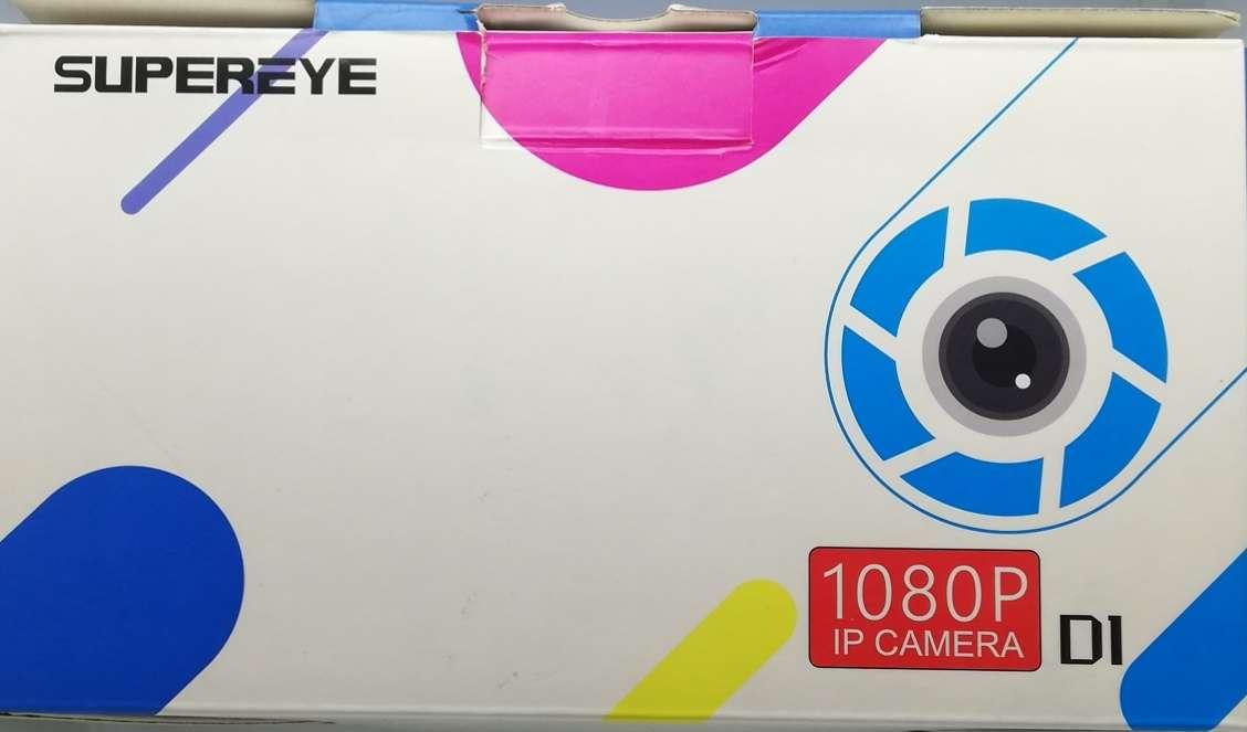 Imagen producto Cámara De Vigilancia Supereye IP 1080 2
