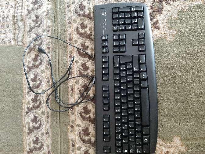 Imagen teclado del ordenador español