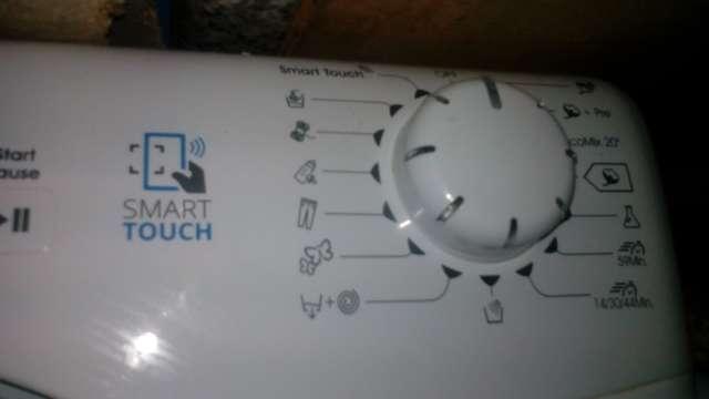 Imagen lavadora SMART TOUCH
