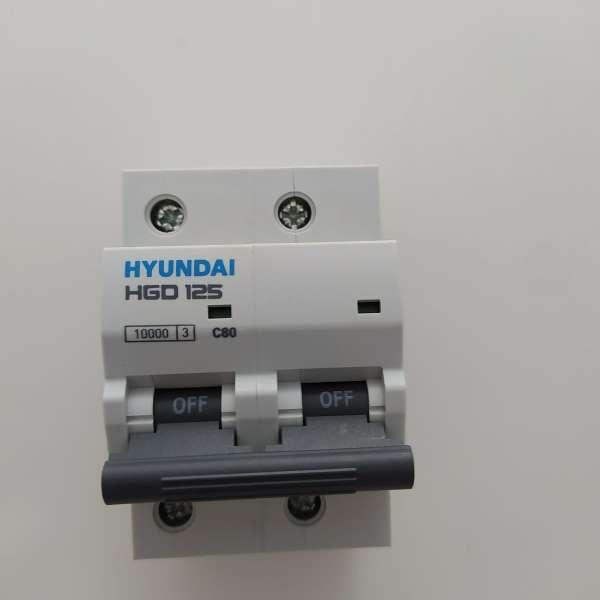 Imagen térmico marca Hyundai