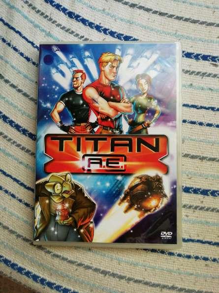 Imagen producto Película de dibujos titan a.e 1
