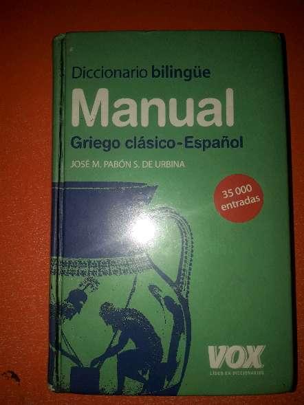 Imagen Diccionarios Latin y Griego