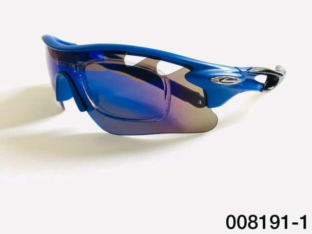 Imagen producto Gafas deportivas. ciclismo 2