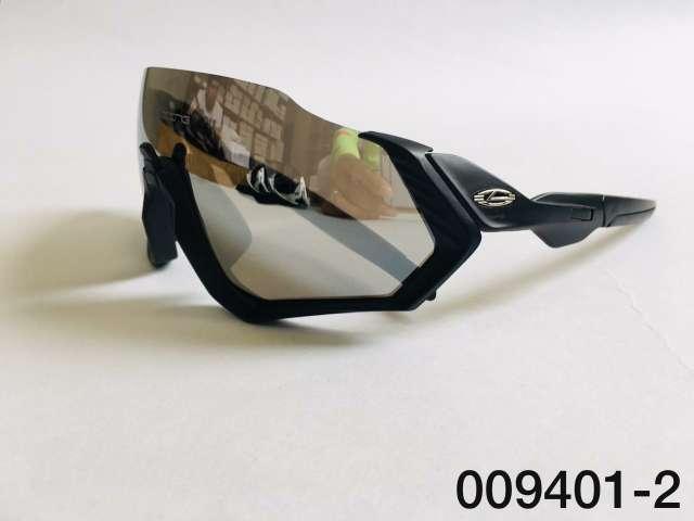 Imagen producto Gafas deportivas. ciclismo 4
