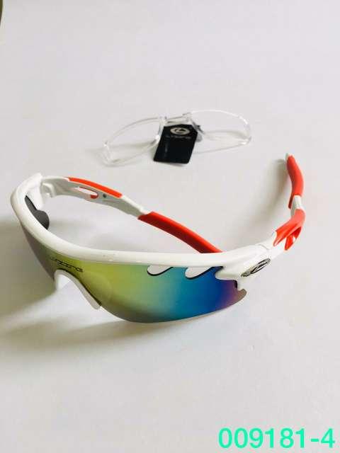 Imagen producto Gafas deportivas. ciclismo 6