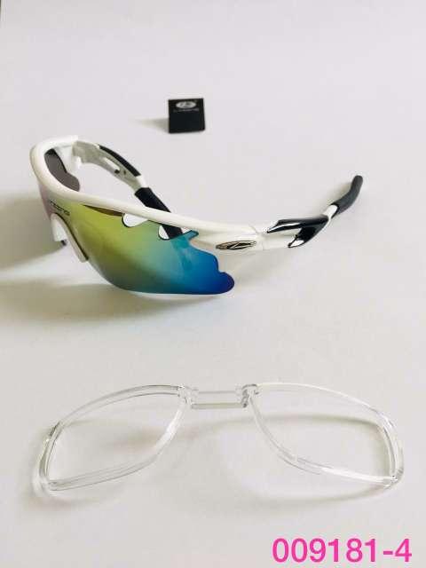 Imagen producto Gafas deportivas. ciclismo 5