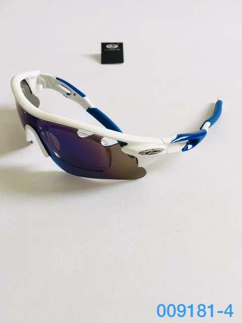 Imagen producto Gafas deportivas. ciclismo 7