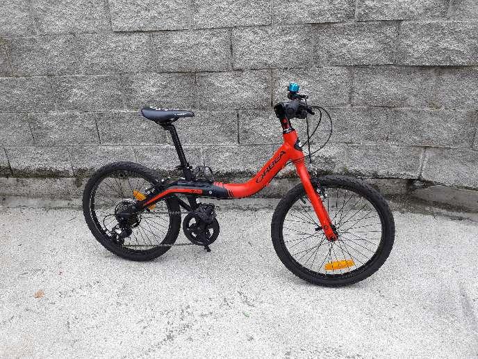 Imagen Bicicleta  Grow 2 7 V 20
