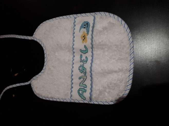 Imagen producto Baberos personalizados 2