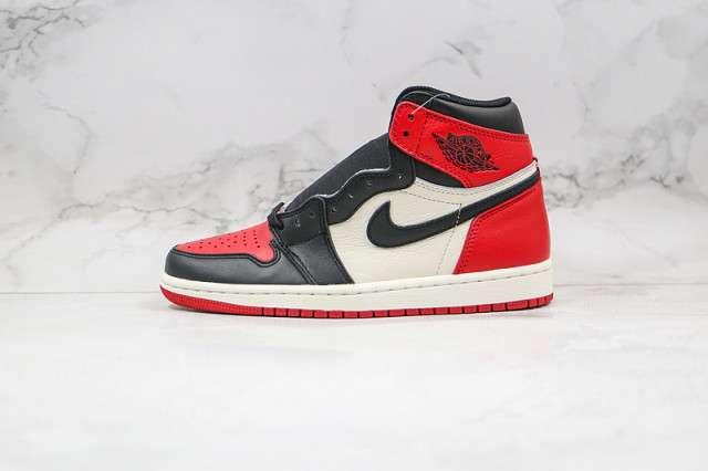 Imagen Nike Air Jordan 1 high