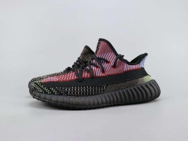 Imagen Adidas Yeezy Boost 350