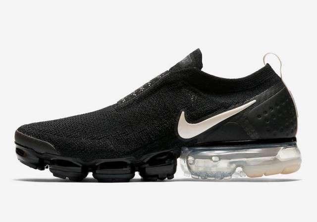 Imagen producto Nike Air Vapormax MOC 2.0 8