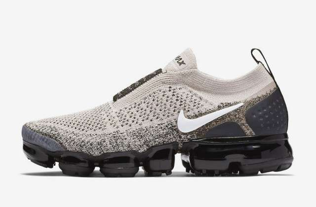 Imagen producto Nike Air Vapormax MOC 2.0 2
