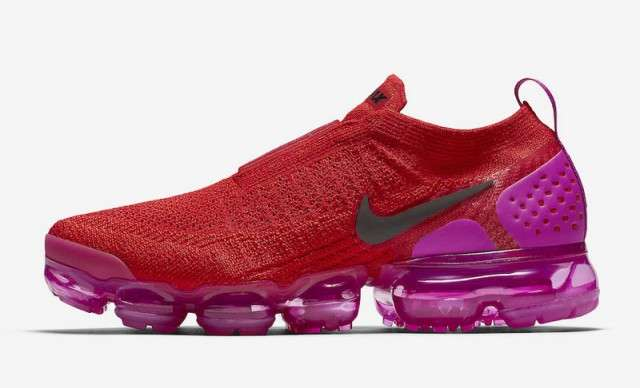 Imagen Nike Air Vapormax MOC 2.0