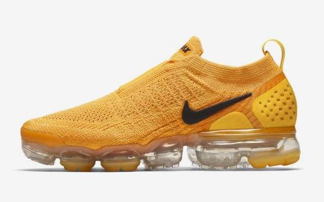 Imagen producto Nike Air Vapormax MOC 2.0 7