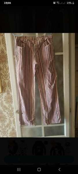 Imagen Pantalon pana