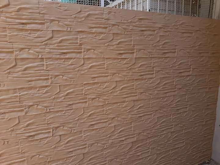Imagen pavimento hormigón impreso