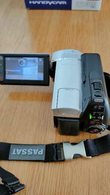 Imagen producto Videocámara Sony DCR-SR35E 5