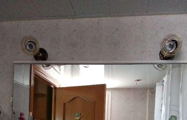 Imagen apliques luces baño