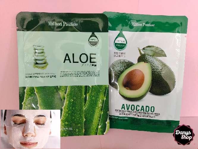 Imagen producto Mascarillas faciales hidratantes 3