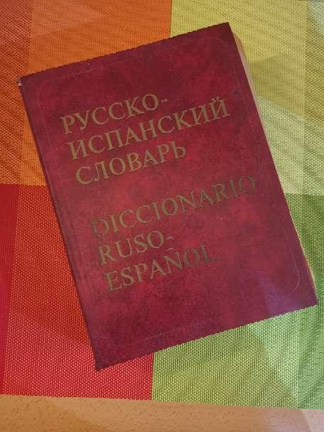 Imagen Diccionario ruso-español