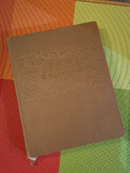 Imagen Libro de culinaria