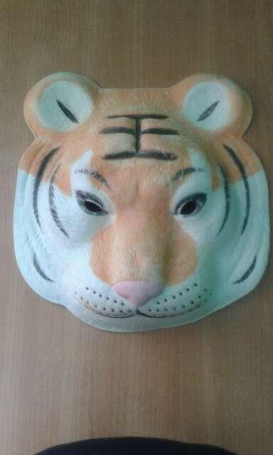 Imagen Máscara de tigre