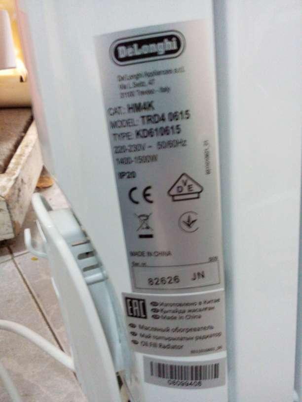 Imagen producto Estufa Eléctrica 4