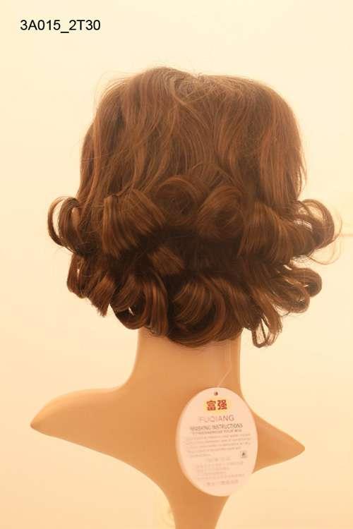 Imagen producto Pelucas japonesas  pelo corto  de kanekalon natural 7