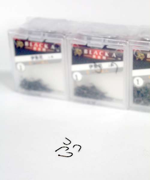 Imagen producto Anzuelos caja con 800 unidades de todos los numeros son de carbono japoneses de pala y anilla. 7