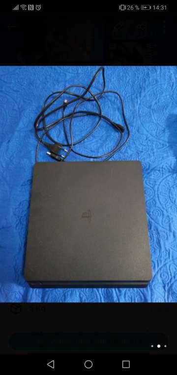 Imagen producto Se vende PlayStation 4 2