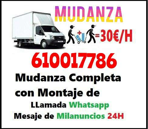 Imagen Mudanzas baratas 30€/H