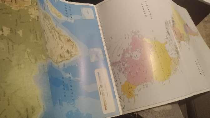 Imagen Libro Hostelería y Turismo