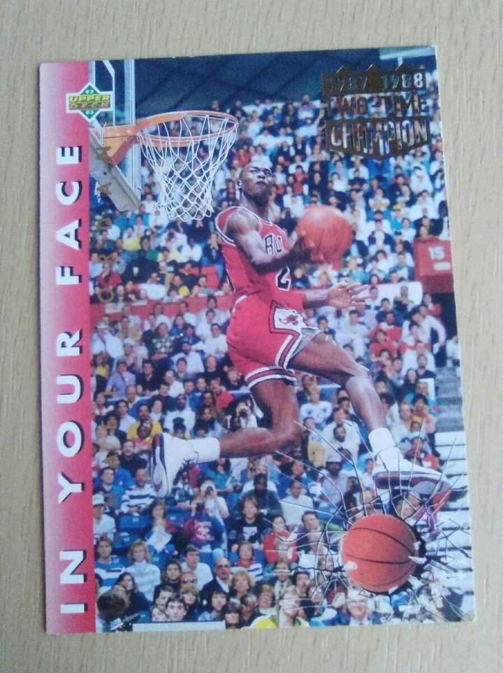 Imagen producto Jordan cromo card. NBA.  1