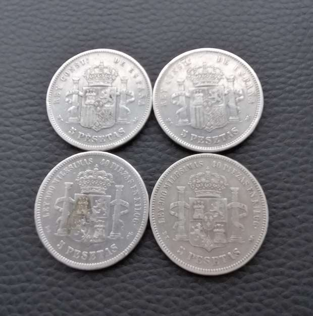 Imagen producto 4 Monedas plata 5 pesetas Alfonso XII  5