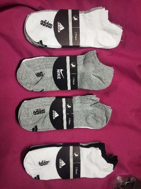 Imagen calcetines tobilleros nike