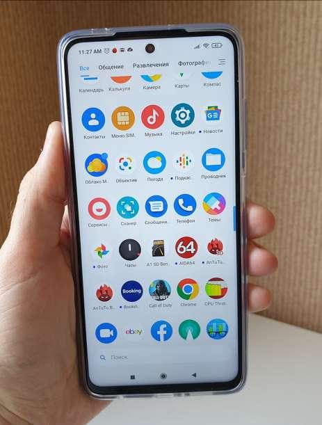 Imagen Xiaomi POCO X3