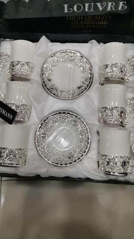 Imagen tazas porcelana y plata cromada