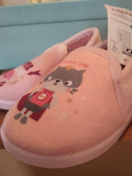 Imagen zapatillas de casa niños unisex