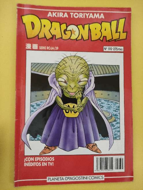 Imagen producto Dragon Ball Manga año 93 serie roja 39 N°192 1