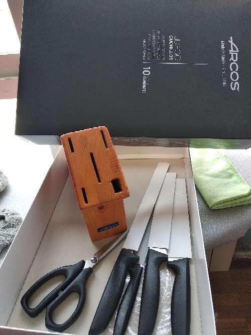 Imagen producto Juego de cuchillos profesionales 7