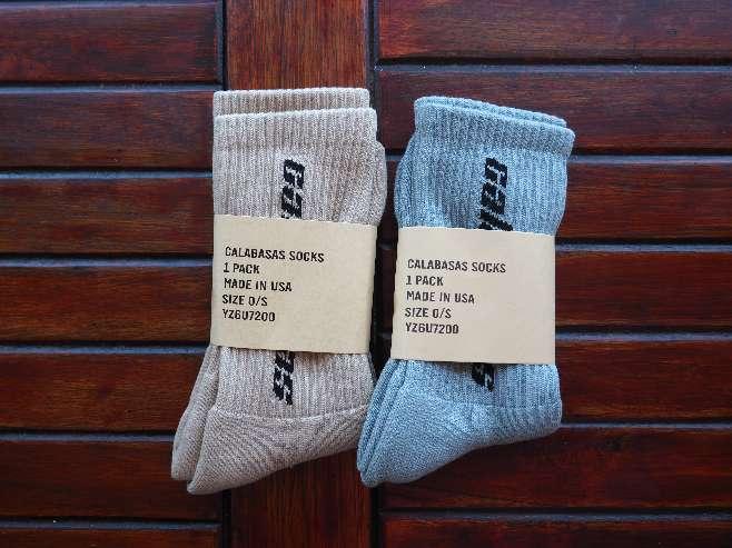 Imagen Yeezy socks 2 pack.