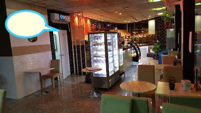 Imagen panadería cafetería traspaso