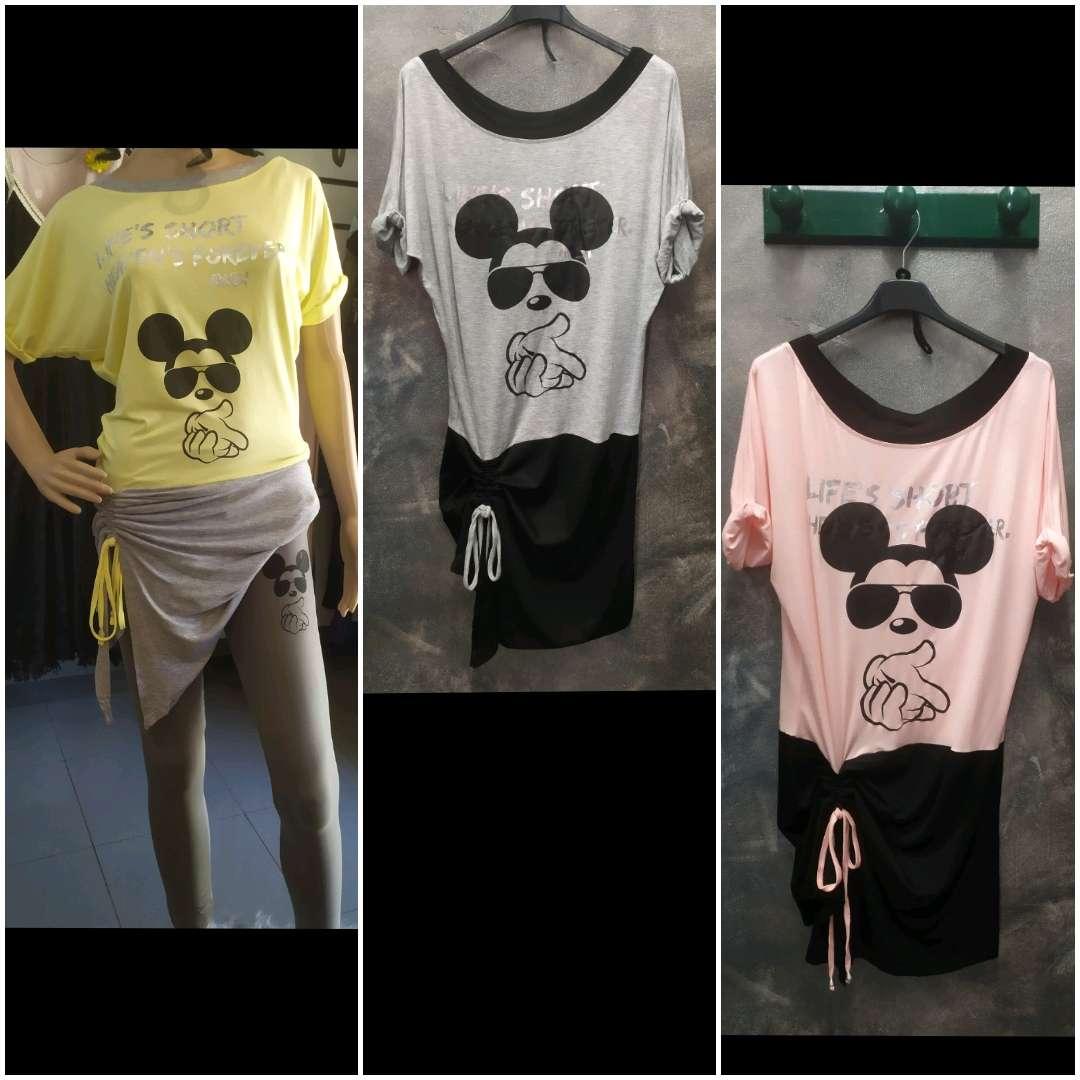 Imagen camiseta + mallas a 18 eur